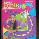 Biblezone 2 - Where the Bible Comes to Life: Leader - Grades 4-6