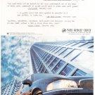 Buick Park Avenue Vintage Magazine Advertisement