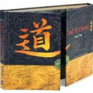 Tao Te Ching (Illustrated Edition) (Hardcover) by Lao-Tzu