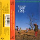 "Arrested Development ""3 Years 5 Months 2 Days in the Life Of"" Cassette"