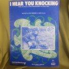 I Hear You Knocking sheet music composed by David Bartholomew