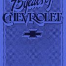 75 Years of Chevrolet (Crestline Series)