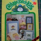 14 Vintage Cross Stitch Patterns Book Cabbage Patch Doll Kids Samplers Pillow Diaper Bag