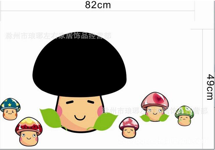 Cute Mushroom blackboard decal