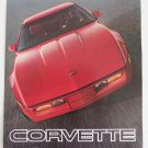 1985 Chevrolet Corvette Advertising NOS Sales Brochure