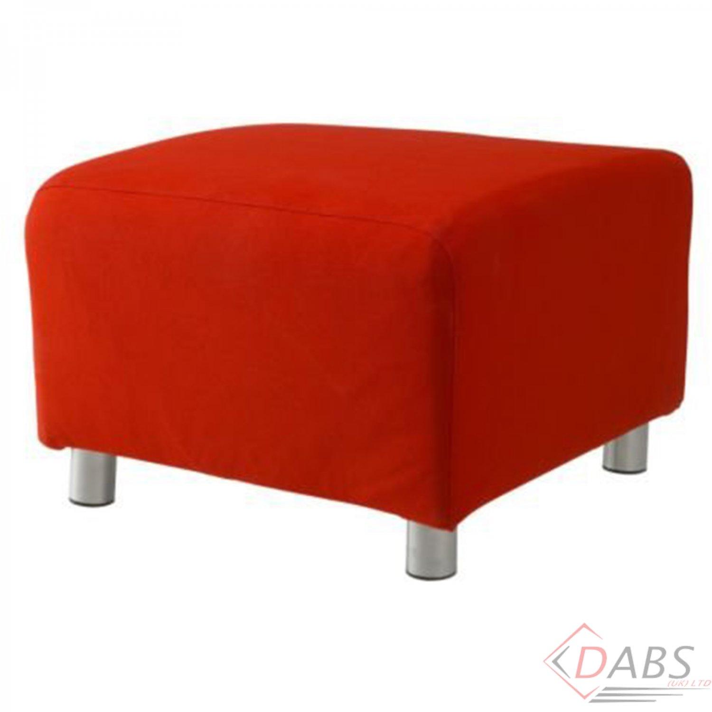 ikea klippan footstool cover almas red
