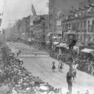 New Photo: Funeral of General and President Ulysses S. Grant in New York City