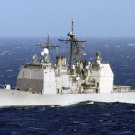 New 5x7 Photo: USS Gettsyburg (CG-64) Ticonderoga-class Guided-Missile Cruiser
