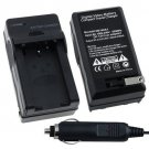 AC Wall Battery Charger - AC Car Adapter For Kodak Easyshare Z1015 IS Z612 Z712