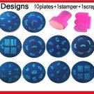 Nail Polish Stamp Manicure Nail Tools Konad Stamping Image Plates and Stamper Scraper 10pcs