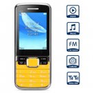 US5 2.4 inch Quad Band Cell Phone Screen Dual SIM Bluetooth Camera Bright Torch( yellow