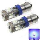 Sencart BAX9S 5730 10 LEDs 4W 450-490nm Blue Light Car Tail Lights DC 12 - 16V (2 pcs)