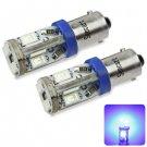 Sencart BA9S 5730 10 LEDs 4W 450-490nm Blue Light Car Clearance Light DC 12 - 16V (2 pcs)