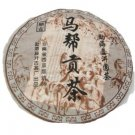 2002 year Ripe Puer,357g Good Quality Puerh Tea Chinese Tea