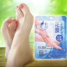 Exfoliating Peel Foot Mask Soft Feet Remove Scrub Callus Hard Dead Skin 1 pair IY6
