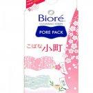 BIORE Cleansing Strips Nose Pore Pack Sakura Green Tea remove blackheads