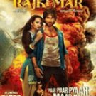 R... Rajkumar- Indian Bollywood Hindi Movie DVD