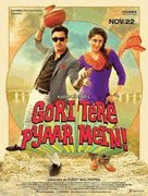 Gori Tere Pyaar Mein(2013)- Bollywood Hindi Movie DVD