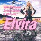 2014 NHRA PSB Handout Elvira Karlsson (version #1)