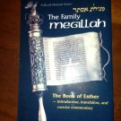 the family megillah pocket sized passover workbook