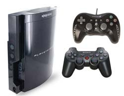 PS3 Hardware Bundle