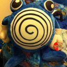 NWT Pokemon Giant Play-by-Play Poliwhirl Plush - 2'