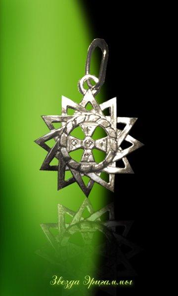 Unique Sterling Silver Talisman Star Ertsgammy