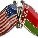 Belarus Friendship Pin