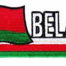Belarus Cut-Out Patch