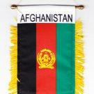 Afghanistan Window Hanging Flag