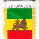 Ethiopia Window Hanging Flag (Lion)