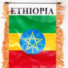 Ethiopia Window Hanging Flag (Star)