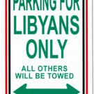 Libya Metal Parking Sign