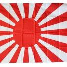 Japanese Naval Ensign - 3'X5' Polyester Flag