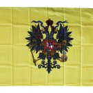 Imperial Russia - 3'X5' Polyester Flag