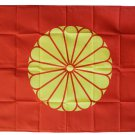 Japan Imperial - 3'X5' Polyester Flag