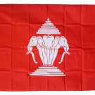 Laos - 3'X5' Polyester Flag (old)