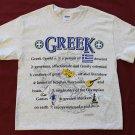 Greece Definition T-Shirt (M)