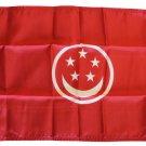 """Singapore - 12""""""""X18"""""""" Nylon Flag (Red Ensign)"""