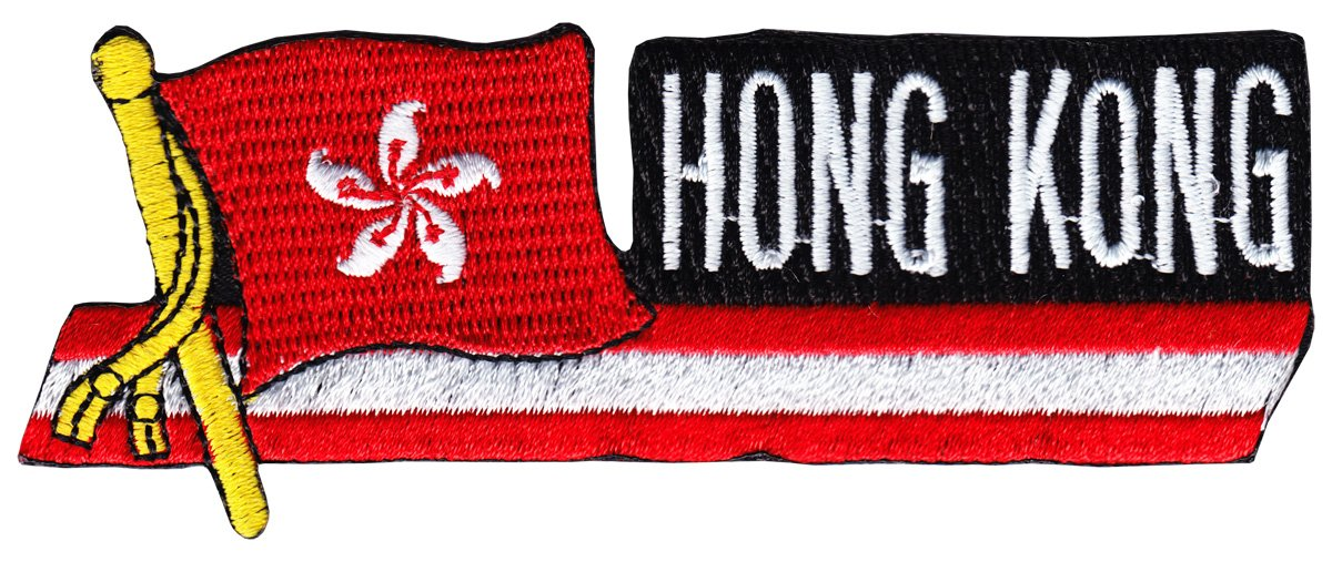 Hong Kong Cut-Out Patch