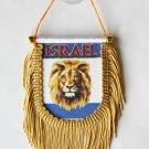 Israel (Lion) Window Hanging Flag (Shield)