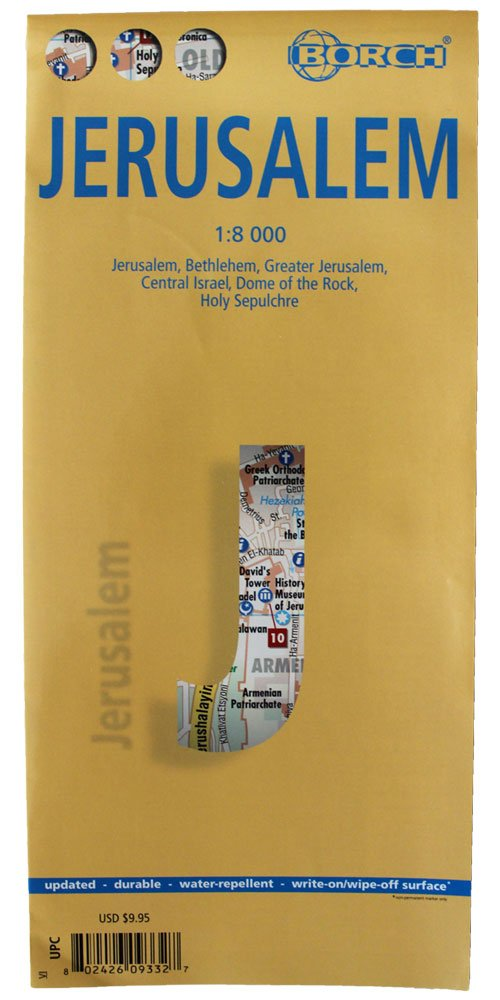 Jerusalem - Laminated Borch City Map