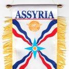 Assyria Window Hanging Flag