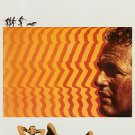 Cool Hand Luke Poster 24x36 Paul Newman 1967 Psychedelic