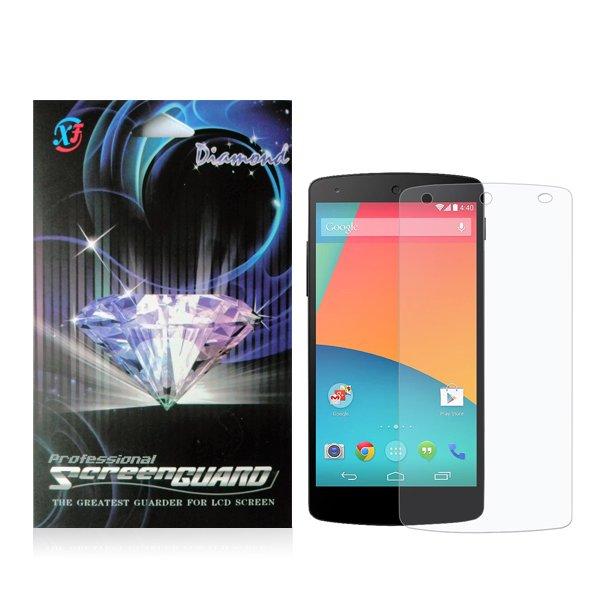 Diamond Screen Protector Film For Google Nexus 5 D820 (2-Pack)