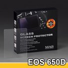 MAS Optical Glass Screen Protector for Canon EOS 650D Rebel T4i LCD Protection