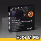 MAS Optical Glass Screen Protector for Canon EOS M / M2 LCD Protection