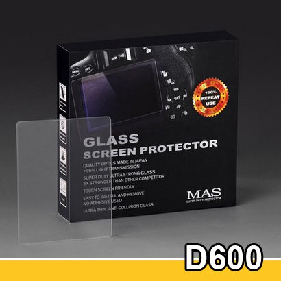 MAS Optical Glass Screen Protector for Nikon D600 LCD Protection