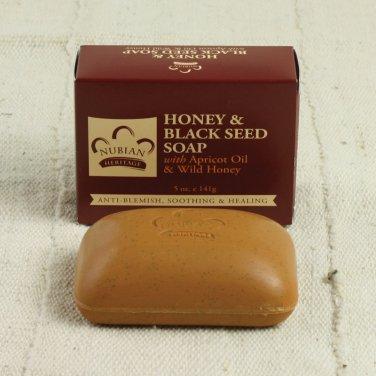 Honey & Black Seed Soap - 5 ounces