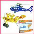 Helicopter & airplane (2-in-1 pack) - PAPER 3D puzzle DIY jigsaw model for Easter edu kid gift